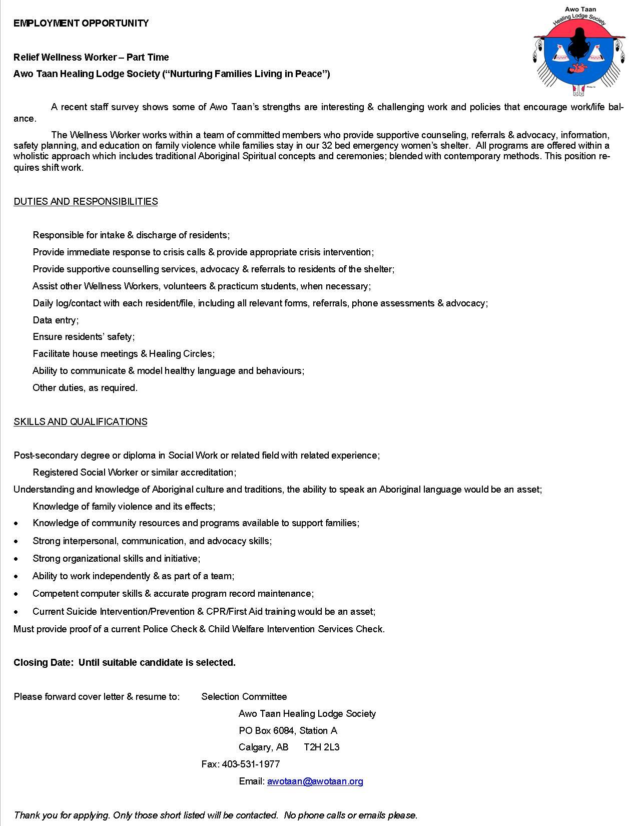Awo Tann hiring