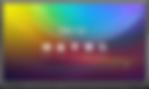 ewriteboard_front_main_HD(1).png