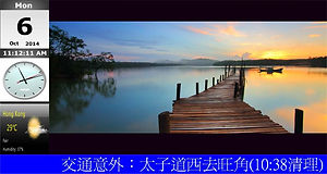 signage_templete_tv_Edited_ver.2 (94KB).