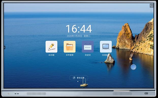 e-Writeboard Lite (PNG).png