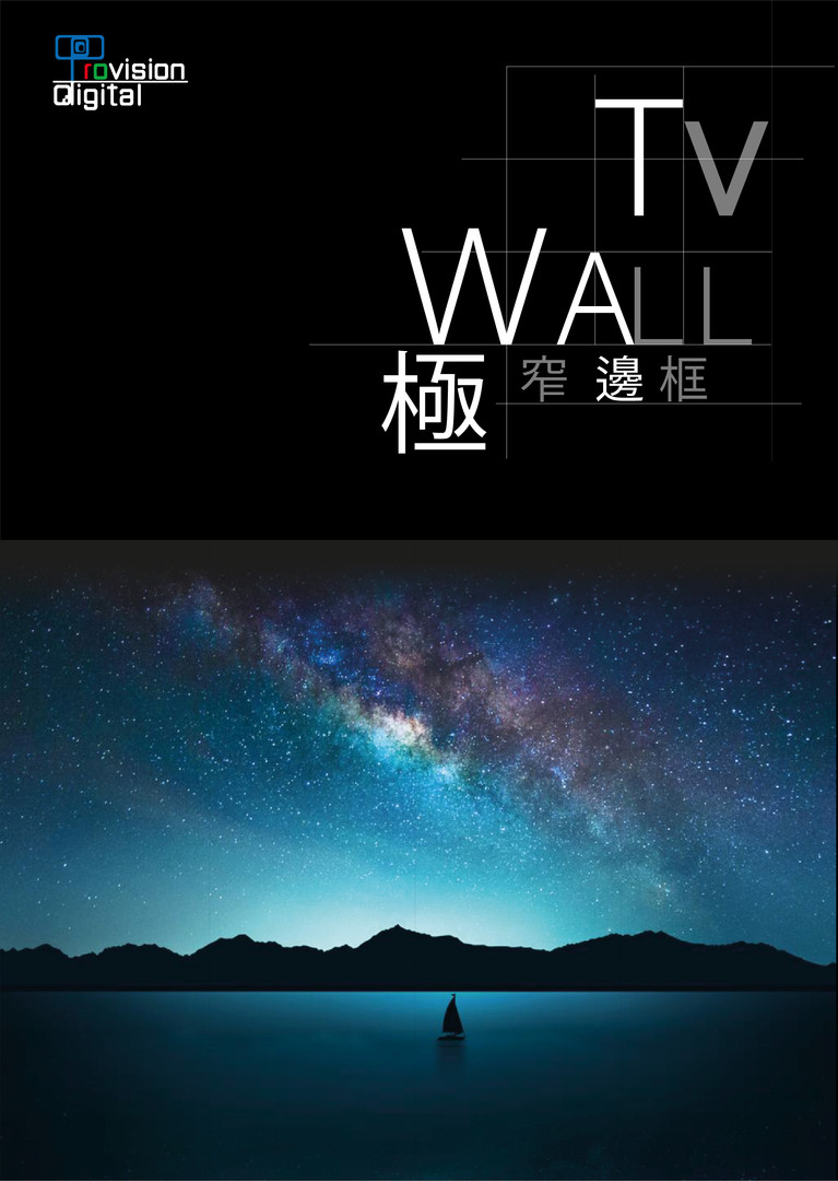 2020 - TV Wall Catalogue_Picture-Front.j