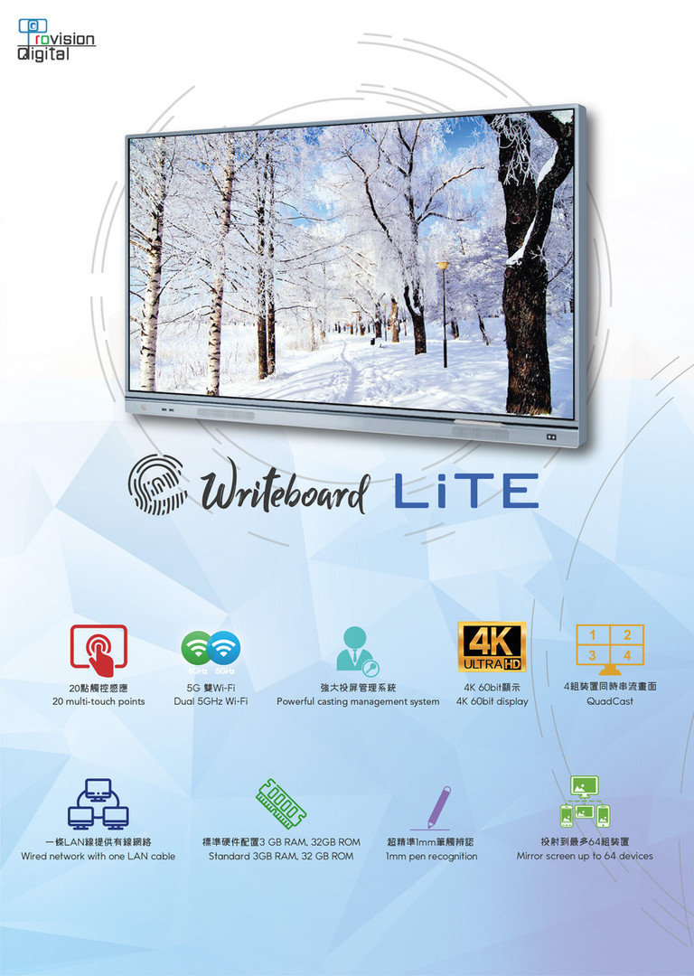 2020 - e-Writeboard Lite_Picture_Cover.j
