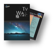 Catalogue_TV Wall.png