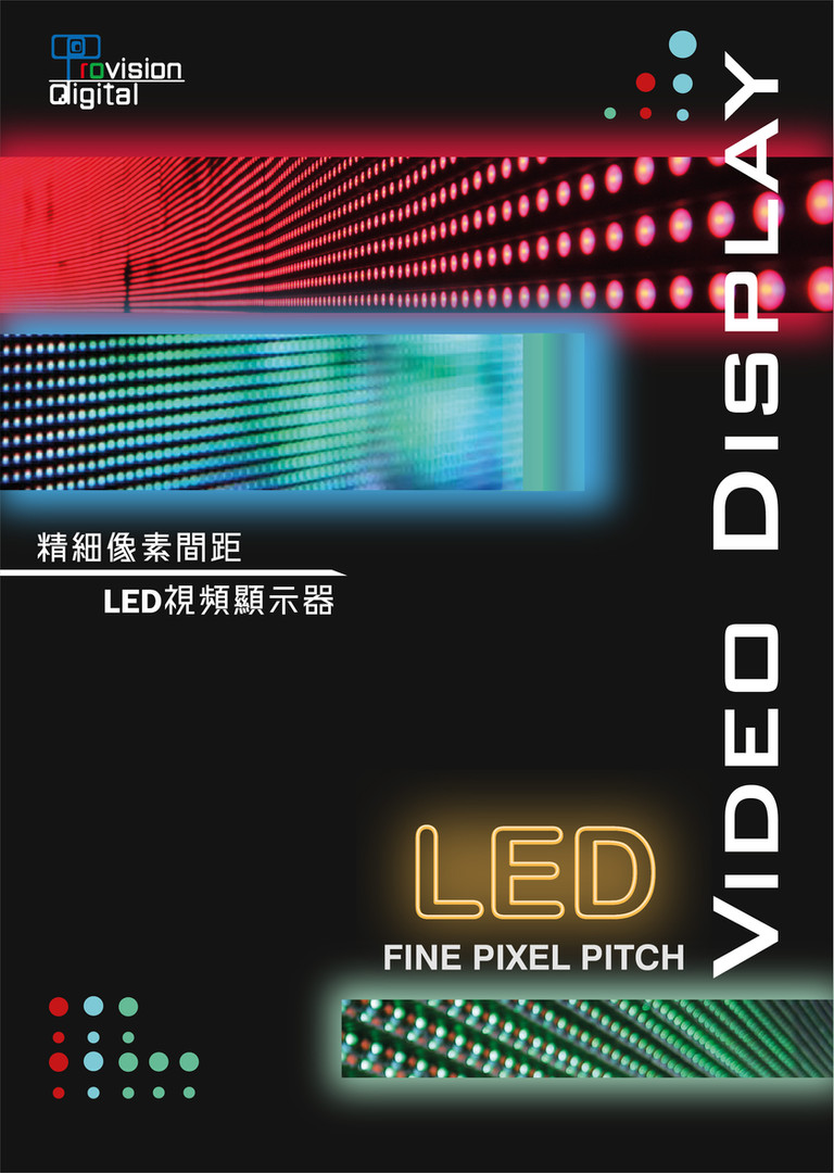 2020 - LED Wall Catalogue_Picture-Front.