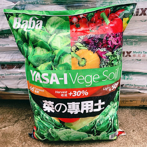 やさい VEGGIE POTTING MIX