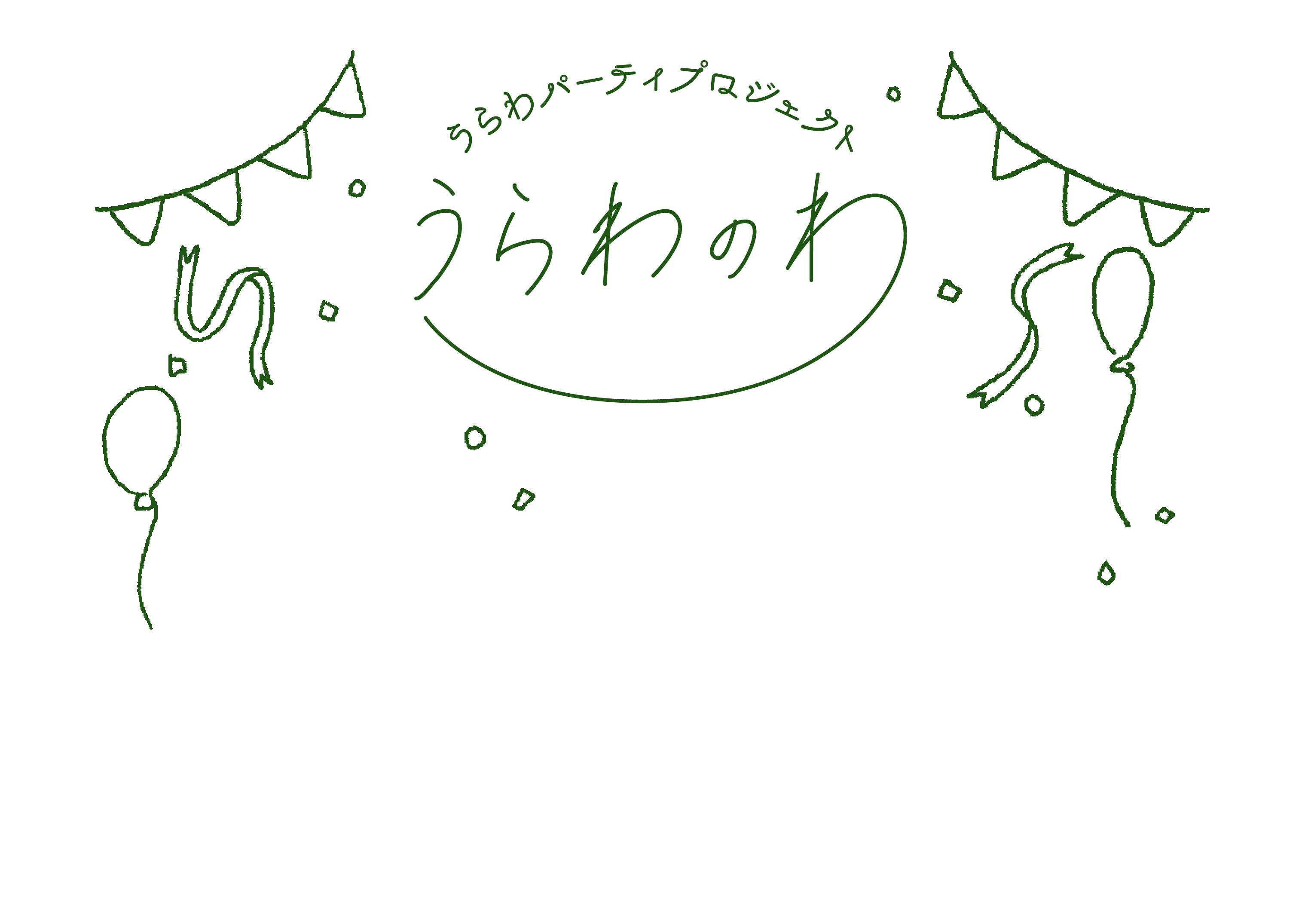 RIKKEN FACTORYコラボ壁紙-キャラクターなしモノクロ