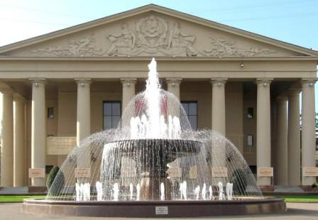 Кемерово фонтан