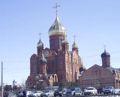 Кемерово храм