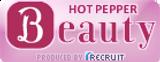 山形,天童,リンパ,マッサージ,フェイシャル,ヘッドスパ,アロマ,エステ,痩身,美容,健康,ドレナージュ,デトックス,