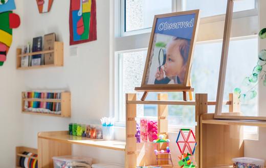 藝術共創讓孩子主動思考