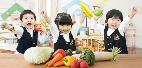 04_健康蔬果餐-01.png