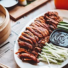 1/2 Peking Duck #shareit