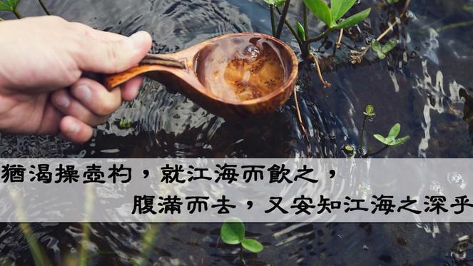 子貢生平簡述(下)