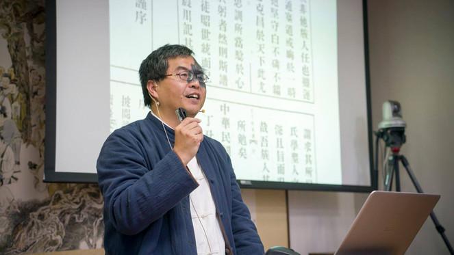 黃啟書教授課程精彩內容節選