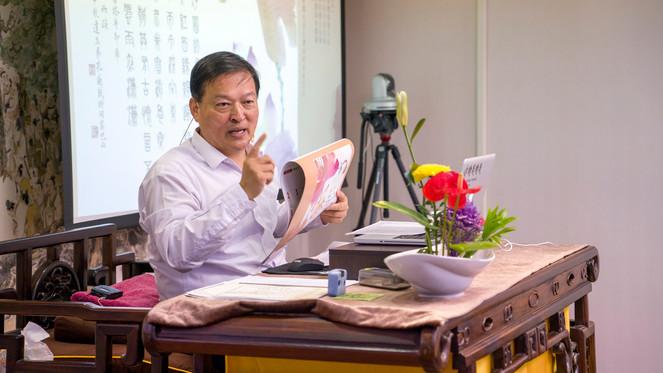 儒者之風—孔德成先生百年紀念展  先生何許人也—孔上公百年大展導覽課程稿序