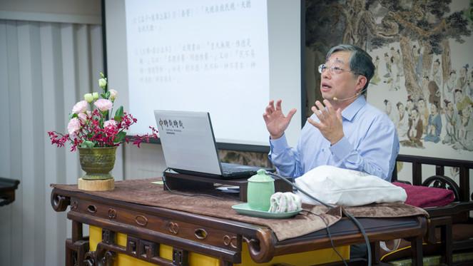 儒學典籍中的人文思想
