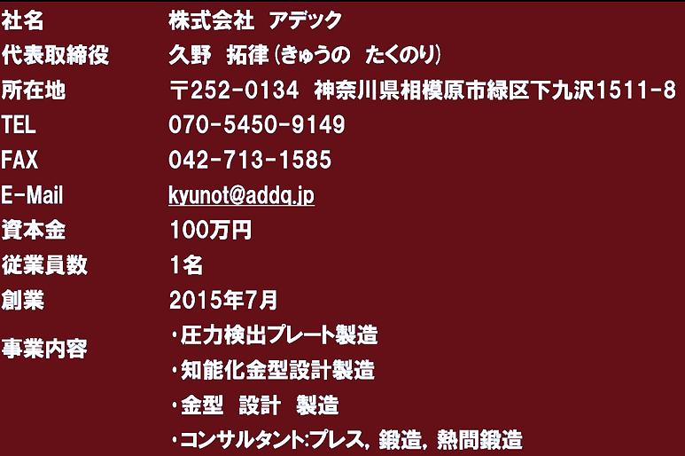 haikei_edited.png