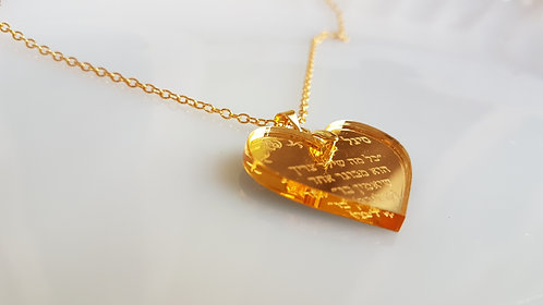 שרשרת עם תליון לב וחריטה-השרשרת המקורית- מתנה למורה ולגננת, לכל אשת חינוך מוערכת