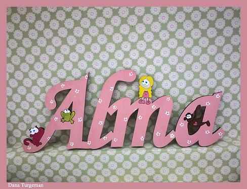 personalized letters/1אותיות עץ בפרסונליזציה
