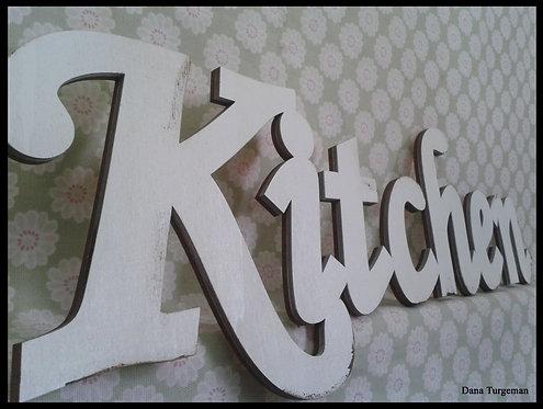 שילוט למטבח מעץ , כיתוב באנגלית כתב מחובר . צבע לבן מעט מיושן