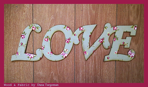 (A4)שילוט דקורטיבי מעץ בחיפוי בד  / a Love sign