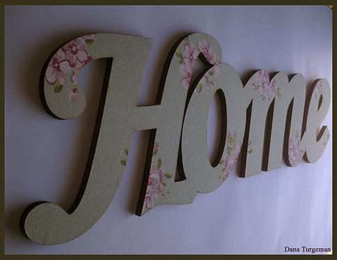 עץ  ובד ירוק תפוח עם פרחים Home שלט/ Home sign