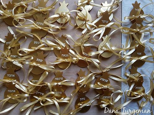 סט 10 חבקי מפיות בצורת רימון עם חריטה של ברכות