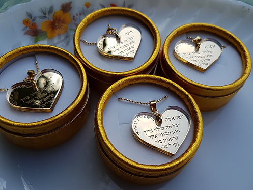 תליון לב מוזהב וחריטה עם שרשרת ציפוי זהב ארוכה
