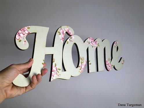 (A2) שילוט דקורטיבי לבית בחיפוי בד  / Home sign