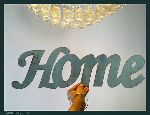 (A9) שילוט דקורטיבי לבית בסגנון מיושן /Home sign
