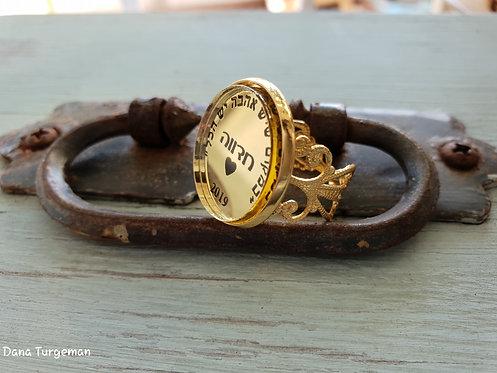 טבעת דגם אוריינטלי , ציפוי זהב 21 קראט כולל חריטה אישית