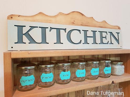 סט 12 צנצנות תבלינים מזכוכית עם כיתוב על הצנצנת במבחר צבעים