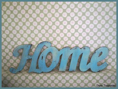 שילוט דקורטיבי לבית בסגנון מיושן  / Home sign