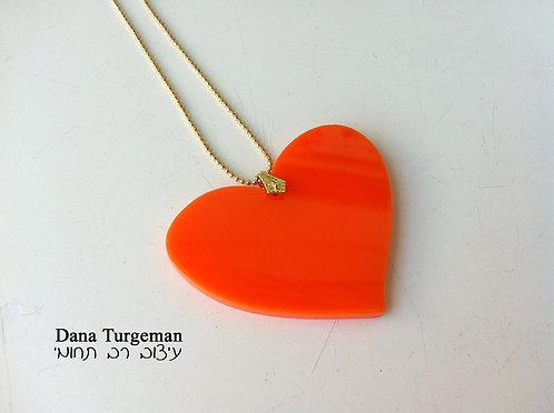 שרשרת לב כתום / a Big orange heart necklace