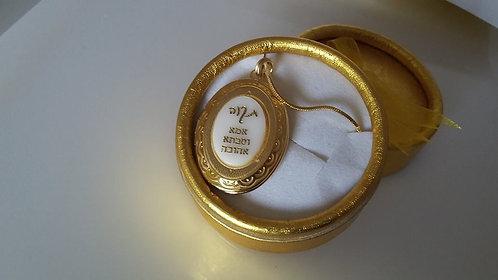 שרשרת עם תליון אובלי נפתח, בציפוי זהב 2 מיקרון.