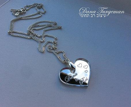שרשרת לב כסוף עם חריטה / Silver Heart Necklace