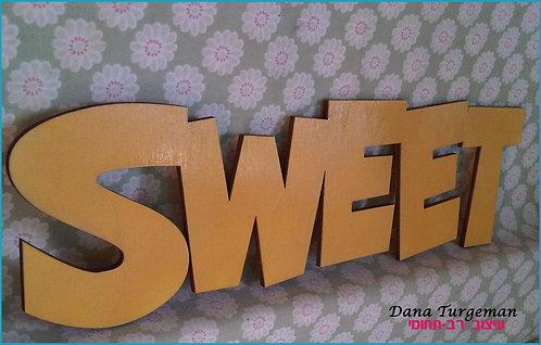 שילוט דקורטיבי לבית Sweet  /yellow Sweet sign