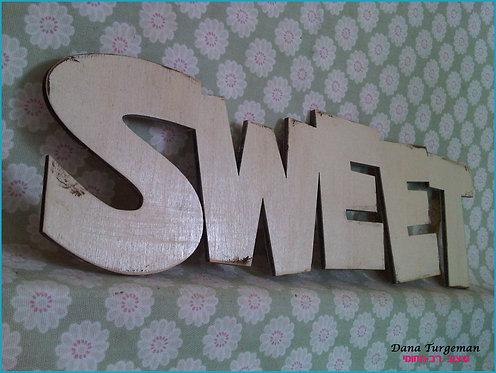 שילוט דקורטיבי לבית Sweet  /Cream Sweet sign