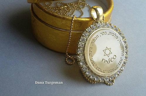 שרשרת עם תליון משובץ ובו חריטה של 10 הספירות מתוך הקבלה, בתוספת שם ומגן דוד