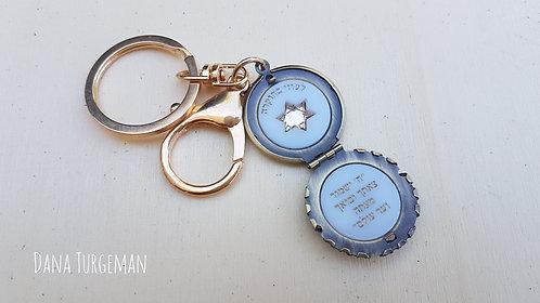 מחזיק מפתחות עם תליון נפתח במוזהב מיושן, נפתח למגן דוד ו 2 חריטות
