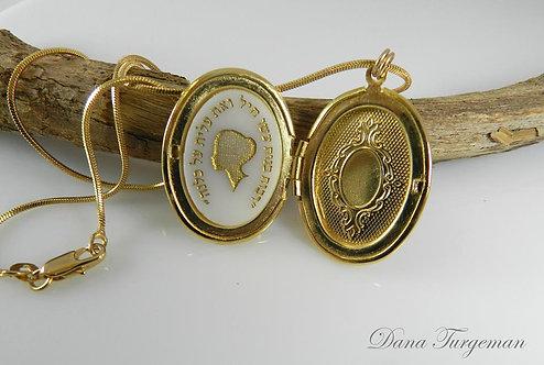 שרשרת עם תליון אובלי בציפוי זהב   / Gold Locket