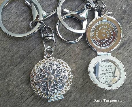 מחזיק מפתחות תליון תחרה בינוני בציפוי כסף