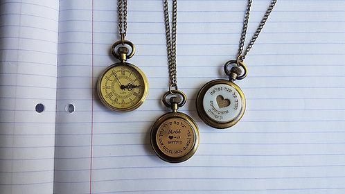 שרשרת שעון עם חריטה אישית בסגנון וינטג' מיושן Vintage Style Watch Necklace