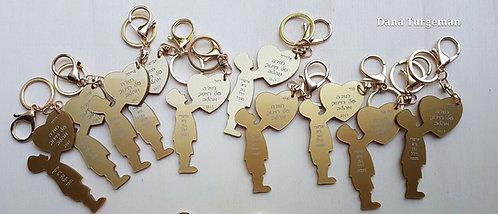 מחזיק מפתחות ילד מגיש לב