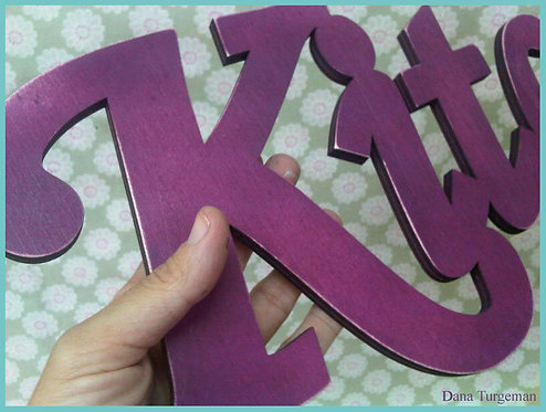 Purple Kitchen sign /  סגול kitchen שלט
