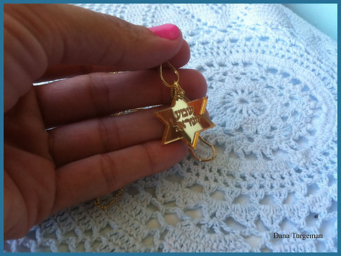 מגן דוד מוזהב /Golden mirror david star necklace