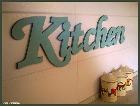 שילוט למטבח מעץ , כיתוב באנגלית כתב מחובר. צבע טורקיז מיושן