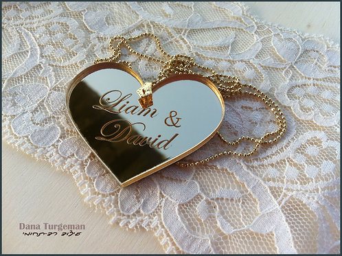 שרשרת לב מוזהב /a golden mirror L heart necklace