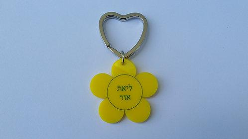 תג שם פרח צהוב