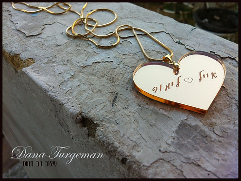 Golden Mirror L Heart necklace / שרשרת לב מוזהב